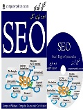 SEO Video Tutorials in Urdu Free Download full course