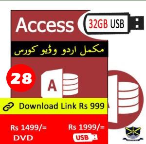 Learn Access Video course in Urdu in Pakistan