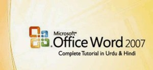MS Office 2007 Video Tutorial in Urdu Free Download order now