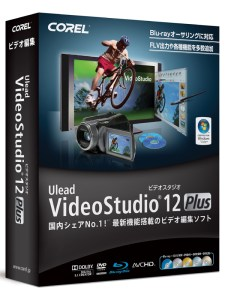 Ulead Video Studio Tutorials in Urdu Free Download full training course