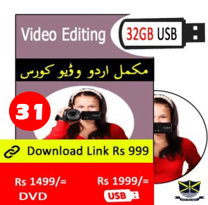 Learn Video Editing Video course in Urdu in Pakistan