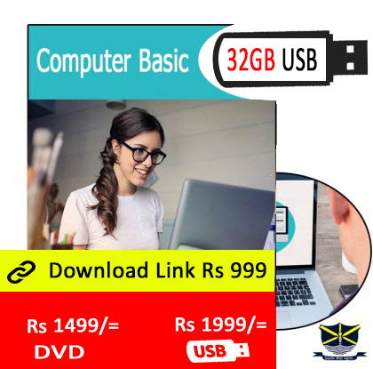 computer basic video course in Urdu