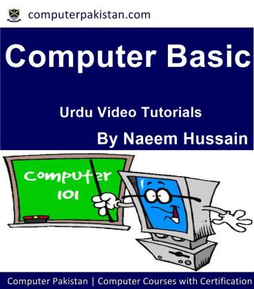fullComputer Basic courses buy now in video
