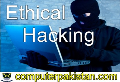 Ethical Hacking in Urdu