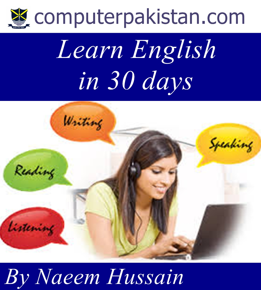 Learn programming in urdu pdf