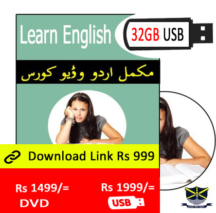 learn English video course in Urdu