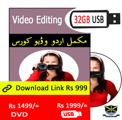 video editing in Urdu course