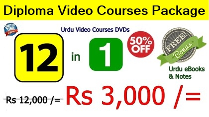 Free Online Diploma Courses