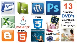 Computer Software Training Courses