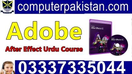 Adobe After Effects Video Editor in Urdu