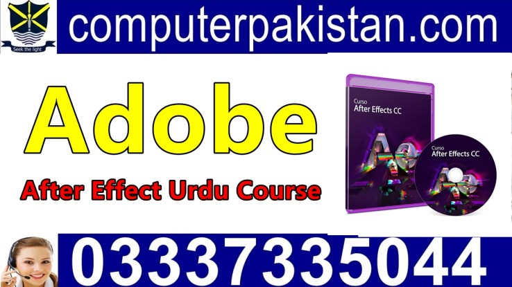 Adobe After Effects Video Editor in Urdu