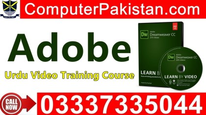 How to Make Website in Dreamweaver in Urdu