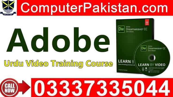 How to Make Website in Dreamweaver in Urdu