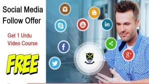 social media offer