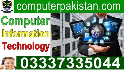 computer information technology in pakistan