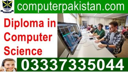 diploma in computer science in Urdu