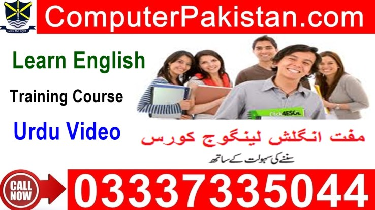 how to learn english speaking at home free download in urdu