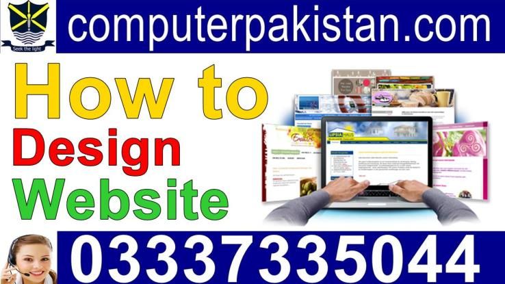 How to Design a Web Page Free Website Development in Pakistan