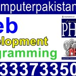 Learn PHP Web Development in Urdu - Computer Courses