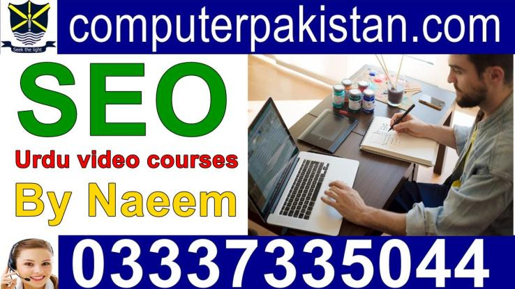seo tutorial for beginners in urdu Video Online Training in Urdu
