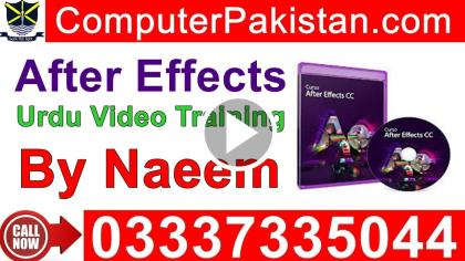 After Effects Basic Training Online Course Free in Pakistan