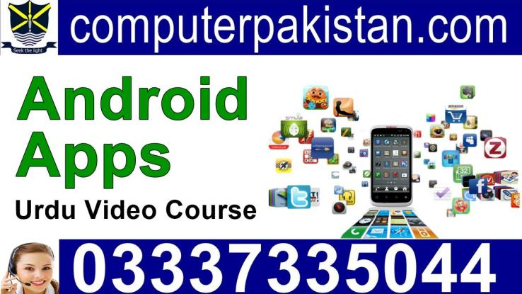 Android Application Development Tutorial for Beginners Using Android Studio in Pakistan