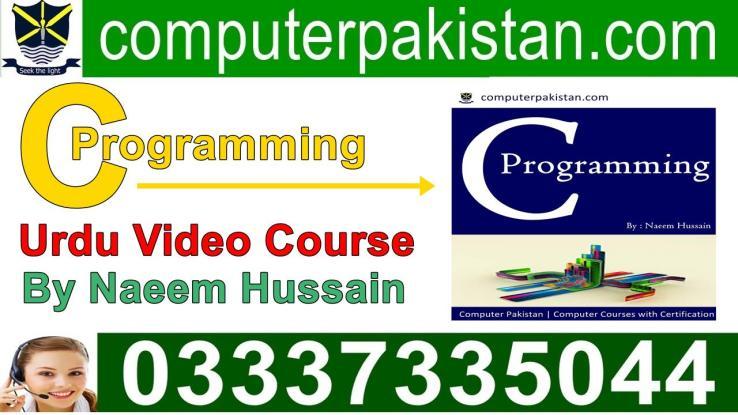 C programming language basics tutorial for beginners