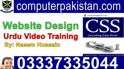 CSS Course - How to Make a Website in HTML and CSS in Pakistan