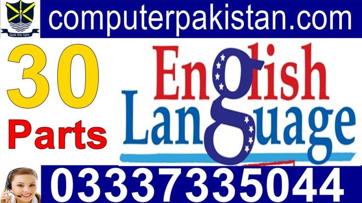 Learn English Speaking Online Free Video in Urdu