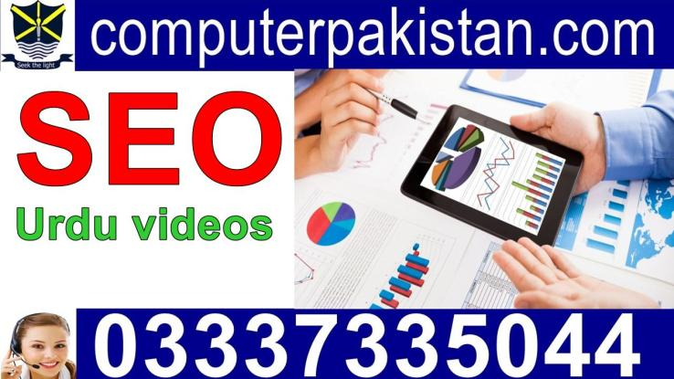 search engine optimization tips for beginners in Pakistan