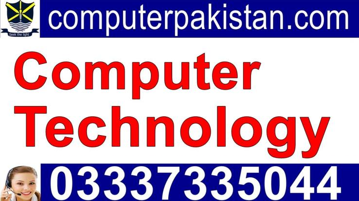 Scope of Computer Technology in the world