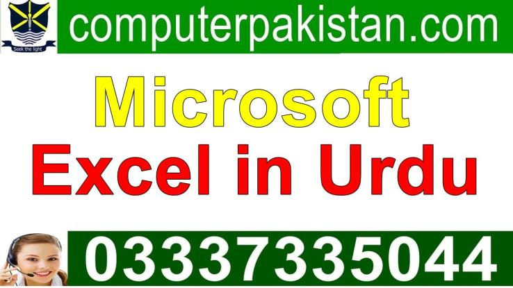 Microsoft Excel Tutorial for Beginners Free Download