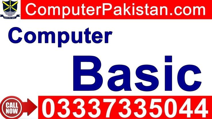 Learn Basic Computer Course Free Urdu Courses Online
