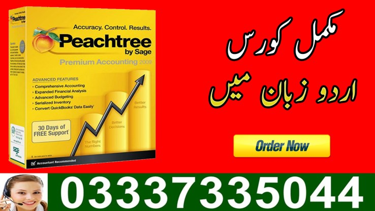Peachtree Accounting Software Video Tutorial Free Download in Urdu