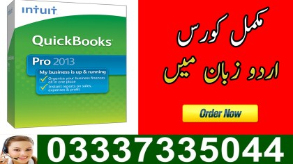 Quick Book Tutorial for Beginners in Urdu Free Download
