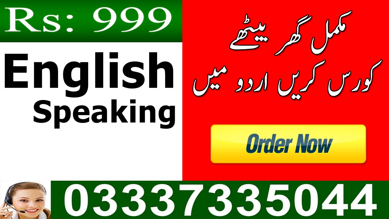 How To Learn English Speaking Easily Pdf