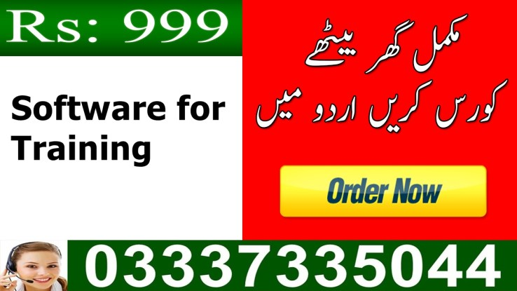 Creating Training Videos Free Software in Urdu for Beginners