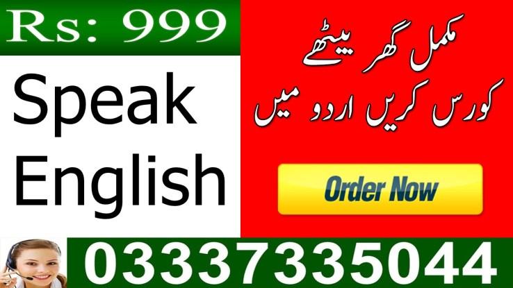 Easy Spoken English Course in Urdu Video Free Download in Pakistan