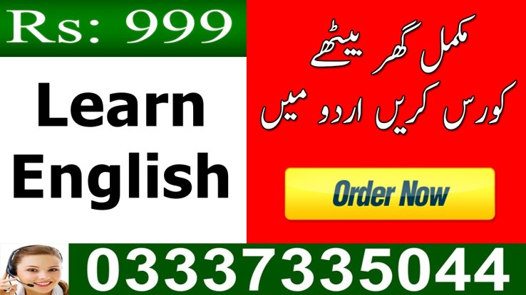 English Course in Urdu   Learn Foreign Language Online Free in Pakistan