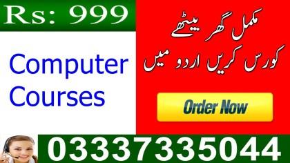 Computer Diploma Courses Online in Pakistan online