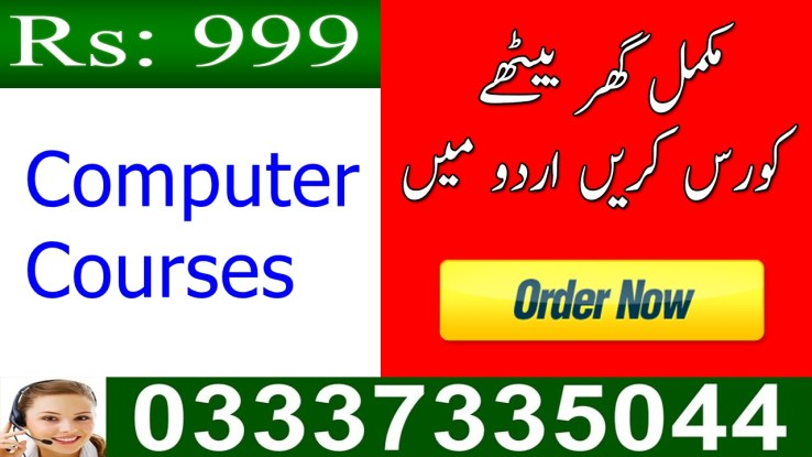Computer Diploma Courses Online in Pakistan online