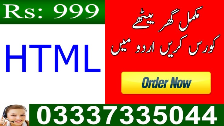Html Tutorial for Beginners with Examples in Urdu