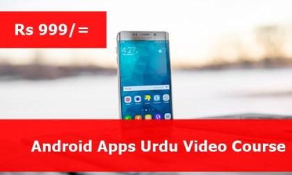 Android Development Course in Urdu/Hindi Full Tutorials