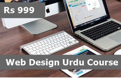 [Urdu/Hindi] Learn Web Designing from Home [ Fast and Easy]