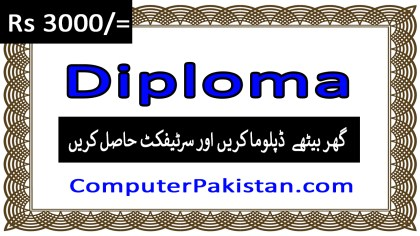 Online Diploma - CIT DIT Course with Certificate at Home in Pakistan