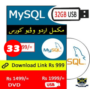 Learn SQL Urdu Video Training Course in Pakistan