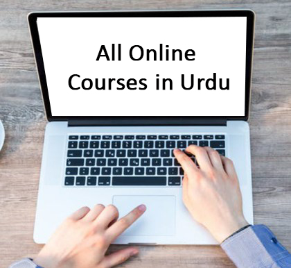 Learn with Online Courses in Urdu in Pakistan