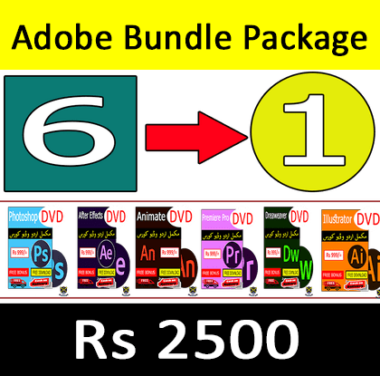 Adobe Bundle Package