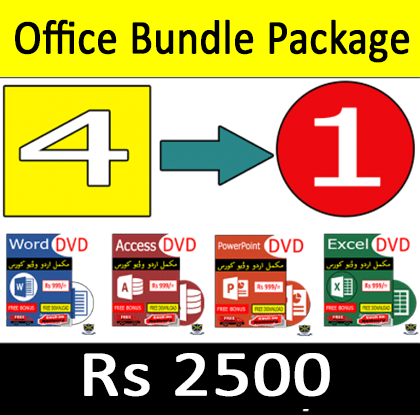 office bundle package