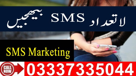 SMS Marketing - Bulk Message Sender Software in PAkistan